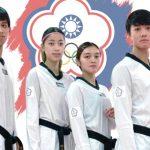 A KPNP está pronta para as Olimpíadas de Tóquio com um novo uniforme de competição