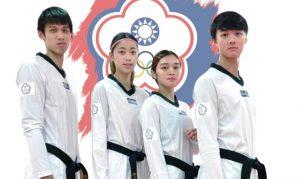 Novo uniforme de competição de Taekwondo